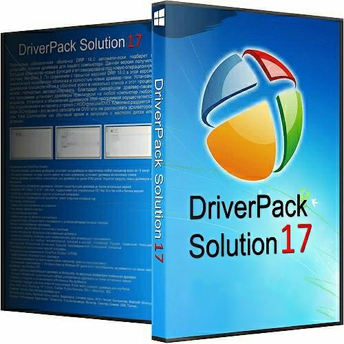 DriverPack Solution 17.7.73.7