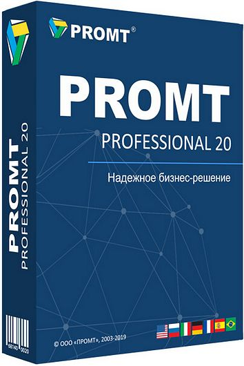 Promt 20 Professional / Expert + All Dictionaries + Portable