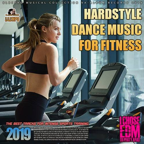 Harstyle Dance For Fitness (2019)