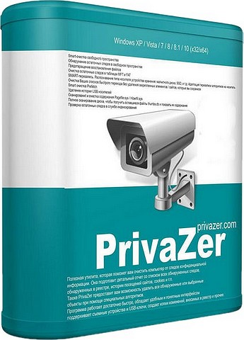 Privazer 4.0.17 Donors