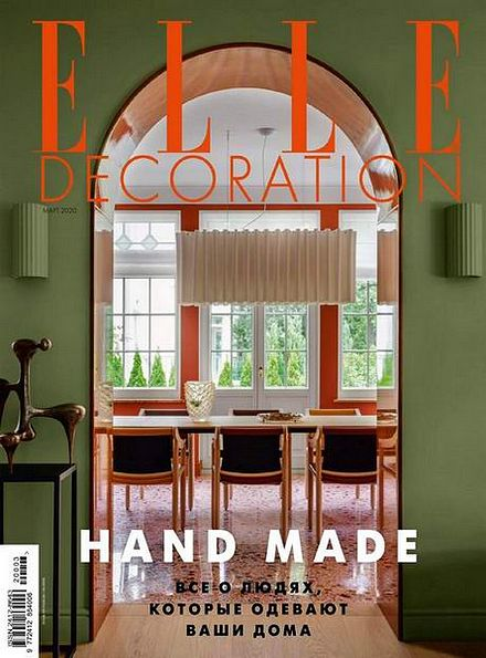 Elle Decoration №3 (март 2020) Россия
