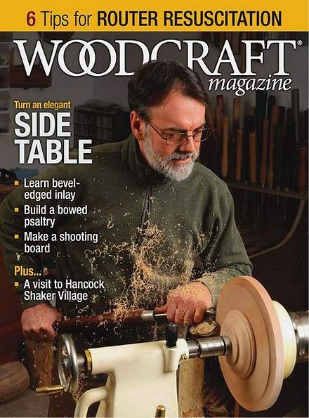 Woodcraft №94 (April-May 2020)