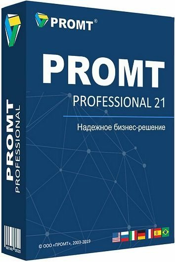 Promt 21 Professional / Expert + All Dictionaries + Portable
